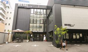 名古屋でイベント開催